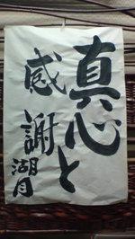 Dsc00168_2