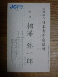 20091207010655